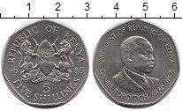 Изображение Монеты Кения 5 шиллингов 1985 Медно-никель UNC-