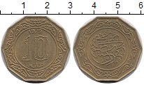 Изображение Монеты Африка Алжир 10 динар 1979 Латунь XF+