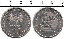 Изображение Монеты Польша 20 злотых 1980 Медно-никель UNC- Олимпийские игры