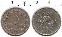 Изображение Монеты Судан 5 гирш 1956 Медно-никель XF