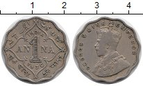 Изображение Монеты Индия 1 анна 1936 Медно-никель XF Георг V