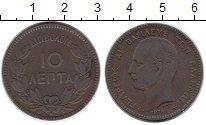 Изображение Монеты Греция 10 лепт 1878 Медь XF-