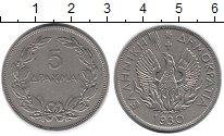Изображение Монеты Европа Греция 5 драхм 1930 Медно-никель XF