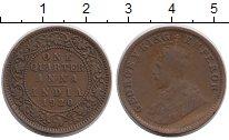 Изображение Монеты Азия Индия 1/4 анны 1920 Бронза XF