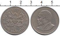 Изображение Монеты Кения 1 шиллинг 1966 Медно-никель XF