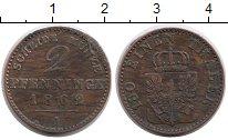 Изображение Монеты Германия Пруссия 2 пфеннига 1862 Медь XF