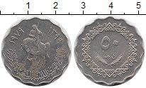 Изображение Монеты Ливия 50 дирхам 1979 Медно-никель XF Всадник на лошади