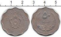 Изображение Монеты Африка Ливия 50 миллим 1965 Медно-никель XF