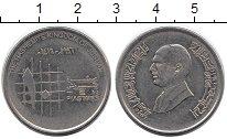 Изображение Монеты Азия Иордания 10 пиастр 1996 Медно-никель XF