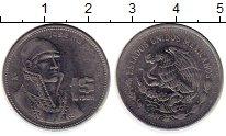 Изображение Монеты Мексика 1 песо 1986 Медно-никель XF