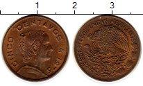 Изображение Монеты Мексика 5 сентаво 1976 Латунь XF