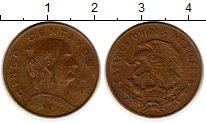 Изображение Монеты Северная Америка Мексика 5 сентаво 1965 Латунь XF