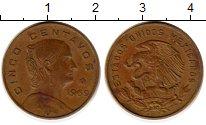 Изображение Монеты Мексика 5 сентаво 1969 Латунь XF Хосефа Ортис де Доми