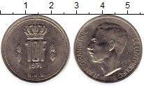 Изображение Монеты Люксембург 10 франков 1971 Медно-никель XF