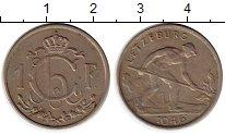 Изображение Монеты Люксембург 1 франк 1946 Медно-никель XF