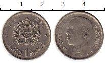 Изображение Монеты Марокко 1 дирхам 1965 Медно-никель XF