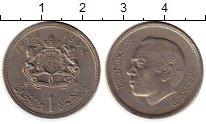 Изображение Монеты Африка Марокко 1 дирхам 1974 Медно-никель XF