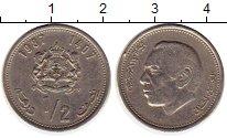 Изображение Монеты Африка Марокко 1/2 дирхама 1987 Медно-никель XF