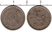 Изображение Монеты Финляндия 50 пенни 1940 Медно-никель XF