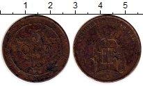 Изображение Монеты Европа Швеция 5 эре 1896 Бронза XF-