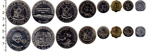Изображение Наборы монет Азия Филиппины Филиппины 1995 - 2000 0  UNC-