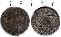 Изображение Монеты Африка Марокко 4 фалуса 1867 Бронза VF