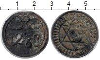 Изображение Монеты Марокко 4 фалуса 1871 Бронза VF