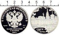 Изображение Монеты Россия 3 рубля 2016 Серебро Proof