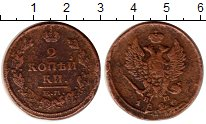 Изображение Монеты Россия 1801 – 1825 Александр I 2 копейки 1820 Медь VF