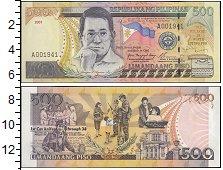 Изображение Банкноты Филиппины 500 писо 2001  UNC
