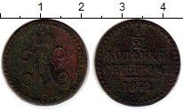Изображение Монеты 1825 – 1855 Николай I 1/2 копейки 1842 Медь VF ЕМ