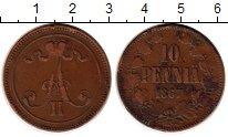 Изображение Монеты Россия 1855 – 1881 Александр II 10 пенни 1867 Медь VF