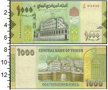 Изображение Банкноты Йемен 1000 риалов 2017  UNC