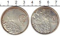 Изображение Монеты Европа Португалия 8 евро 2003 Серебро UNC-