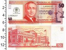 Изображение Банкноты Филиппины 50 писо 2013  UNC Портрет.  Правительс