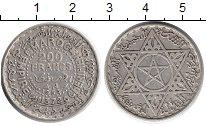 Изображение Монеты Африка Марокко 200 франков 1953 Серебро XF