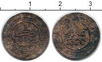 Изображение Монеты Африка Марокко 1 мазуна 1902 Бронза VF