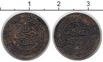 Изображение Монеты Африка Марокко 1 мазуна 1903 Бронза VF