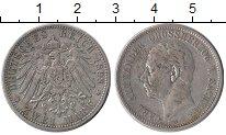 Изображение Монеты Саксен-Веймар-Эйзенах 2 марки 1898 Серебро XF-