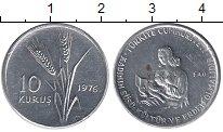 Изображение Монеты Азия Турция 10 куруш 1976 Алюминий UNC-