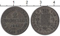 Изображение Монеты Германия Саксе-Кобург-Гота 2 гроша 1841 Серебро VF