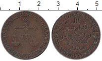 Изображение Монеты Африка Занзибар 1 песа 1881 Медь XF