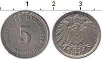Изображение Монеты Германия 5 пфеннигов 1915 Медно-никель XF+