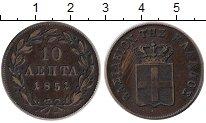 Изображение Монеты Греция 10 лепт 1851 Медь XF-
