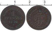 Изображение Монеты Мекленбург-Шверин 1 пфенниг 1872 Медь XF