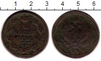Изображение Монеты 1801 – 1825 Александр I 2 копейки 1811 Медь VF
