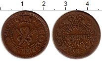 Изображение Монеты Индия Гвалиор 1/4 анны 1901 Медь VF