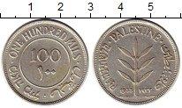 Изображение Монеты Палестина 100 милс 1935 Серебро XF