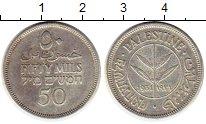 Изображение Монеты Палестина 50 милс 1931 Серебро XF-
