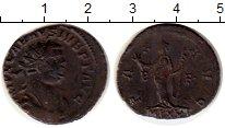 Изображение Монеты Древний Рим 1 антониниан 0 Биллон VF Караозий
